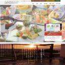 那須 南平台温泉ホテル 【公式サイト】