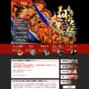 青森ねぶた祭オフィシャルサイト