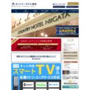 【公式】カントリーホテル新潟