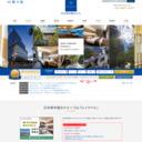 日本青年館ホテル 公式サイト