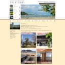 徳島県 国民宿舎 大谷荘