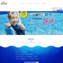 宿とダイビングの沖縄シーモール