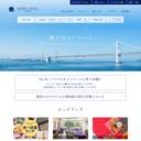 香川県丸亀市 オークラホテル丸亀 [公式ホームページ]
