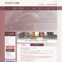 港区 オリンピックイン麻布 公式サイト