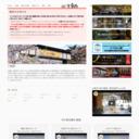 北海道 【公式】小樽朝里川温泉 宏楽園
