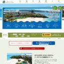<公式> 恩納村 ムーンビーチパレスホテル