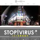 新宿のブティックホテル HOTEL COLORFUL P&A