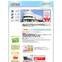 栃木県小山市のビジネスホテル・プラザホテル