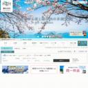 香川県 休暇村讃岐五色台公式ホームページ