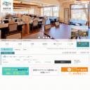 休暇村気仙沼大島公式ホームページ