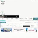 愛媛県 休暇村瀬戸内東予公式ホームページ