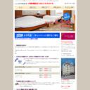 長崎市 ビジネスロイヤルホテル