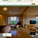 仙台 篝火の湯 緑水亭 公式HP