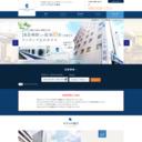長崎市 エスペリアホテル長崎