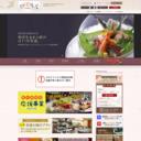 石川県加賀市 山代温泉 | 旅館 多々見 公式サイト