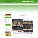 坂戸グランドホテルWIN 【公式サイト】