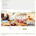 香川県坂出市 坂出プラザホテル