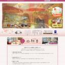 琴平グランドホテル桜の抄 公式サイト