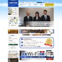 神戸 サンサイドホテル