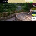 土湯温泉 ホテル山水荘 公式ホームページ