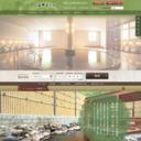 十勝川温泉 植物性モール温泉「笹井ホテル」