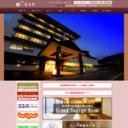 月岡温泉ホテル清風苑 新潟の温泉旅館【公式HP】