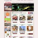 尾道観光旅館 千光寺山荘
