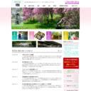 秋川渓谷 瀬音の湯 宿泊コテージ