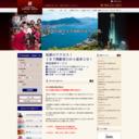 山口県 下関ステーションホテル