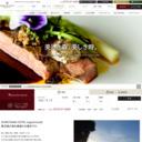 城山観光ホテル 【公式サイト】