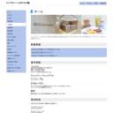 シンプルハートホテル大阪 公式ホームページ