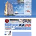 鹿島市 スカイタワーホテル