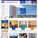 スカイホテル大田&NEWスカイホテル