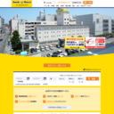 八戸市 スマイルホテル八戸