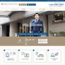 新大阪・江坂 ビジネスホテル サニーストンホテル