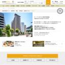 湯元花乃井 スーパーホテル大阪天然温泉