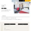 【公式】 スーパーホテル博多