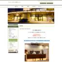 福岡 サットンホテル博多シティ