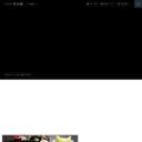 指宿温泉 旅館 ホテル秀水園 【公式ホームページ】
