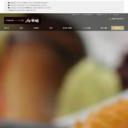 鳥取温泉 対翠閣 公式ホームページ