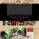 宝川温泉 汪泉閣 オフィシャルホームページ