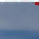 【公式】高山グリーンホテル 飛騨高山温泉