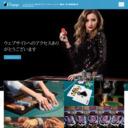 旅館玉子湯【公式サイト】福島県高湯温泉