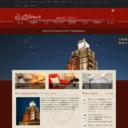 富山 ザ・ランドマークホテル
