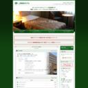 上尾東武ホテル 公式サイト