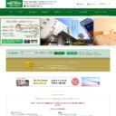 所沢パークホテル【公式サイト】