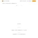 鞆の浦温泉 鞆シーサイドホテル