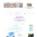 神鍋高原 ペンションのんきPaPaの鳥図鑑
