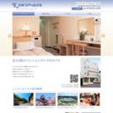 金沢市 片町ツアーホテル