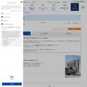 【ホテル公式】 東横イン秋田駅東口